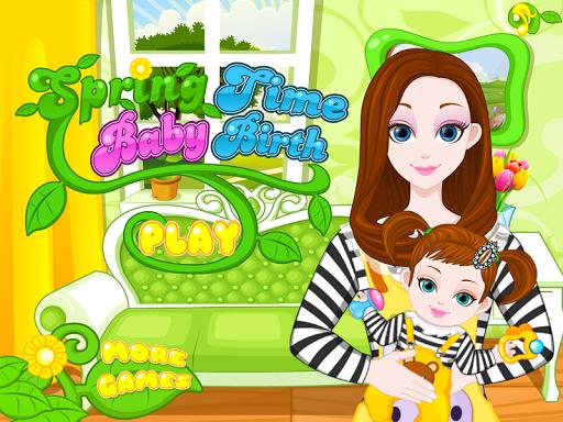 新生兒出生嬰兒遊戲