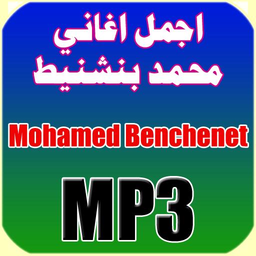 Mohamed Benchenet