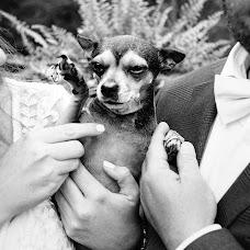 Wedding photographer Diego Velasquez (velasstudio). Photo of 14.06.2018