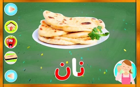 Image result for Kurdish Alphabet - ئەلفبێی کوردی