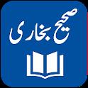 Sahih Bukhari Shareef - Arabic - Urdu - English icon
