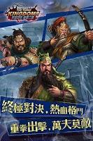 Screenshot of 拳皇呂布-極霸三國最終戰