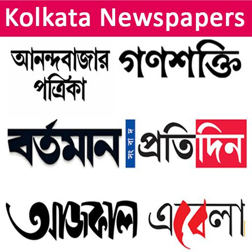 Kolkata Newspapers Bangla NEWS