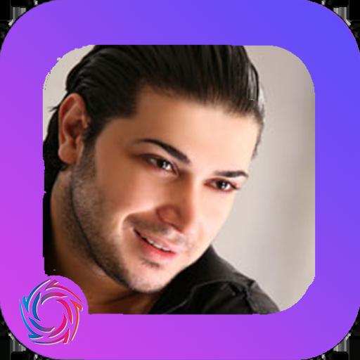 Songs of Mahmoud short (app)