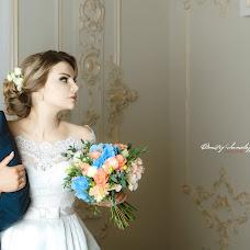 Wedding photographer Dmitriy Samolov (dmitrysamoloff). Photo of 20.02.2017