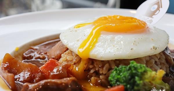 BooGoo Café  布咕咖啡~一盤三享受的咖喱飯、紅酒燉牛肉與珍珠奶茶磅蛋糕