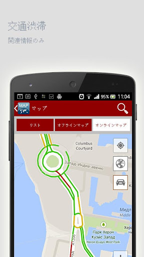 無料旅游Appのパレンバンオフラインマップ|記事Game