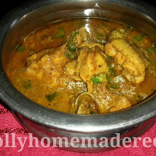 Murg Musallam Recipe, Awadhi Style Chicken Curry