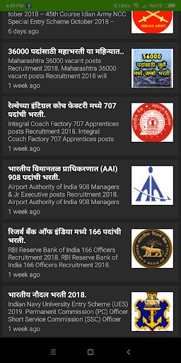 Majhinaukri Free Job Alerts. screenshots 2