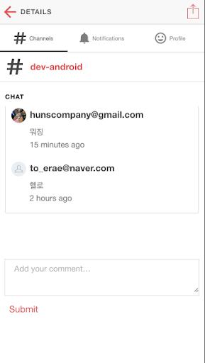 玩免費通訊APP|下載Chnnel - Group Chatting App app不用錢|硬是要APP