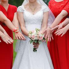 Wedding photographer Olga Vasechek (vase4eckolga). Photo of 05.09.2017