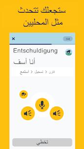 تعلم اللغات مع Memrise 3