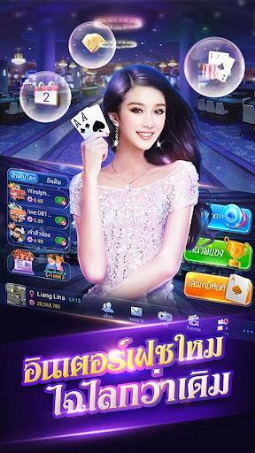 ไพ่เท็กซัสไทย HD screenshot 12