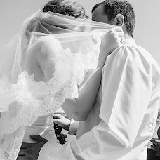 Wedding photographer Katerina Piskun (Katerinapiskun). Photo of 24.04.2018