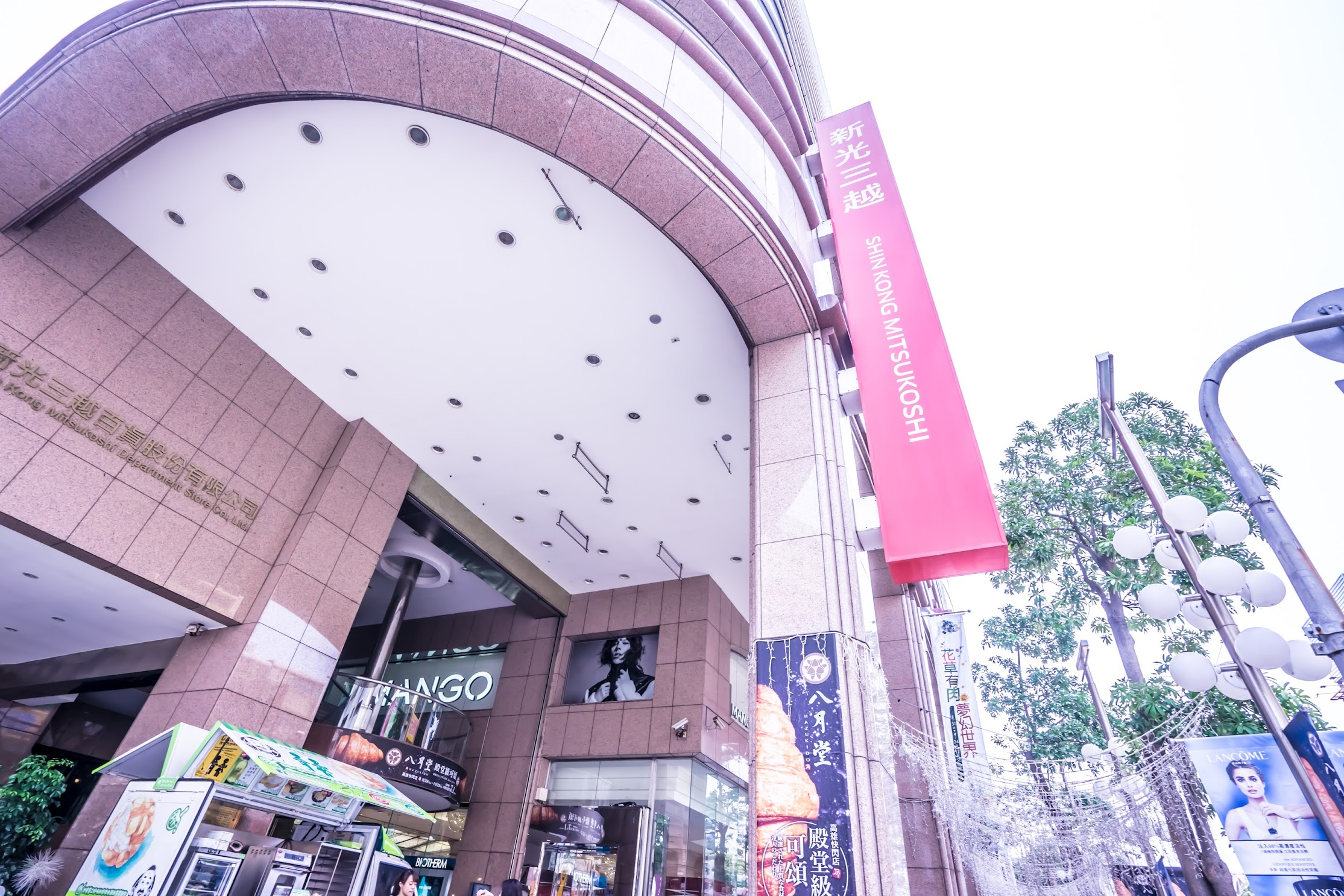 Kaohsiung Sanduo Shopping District3