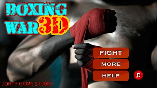 ボクシング戦争3D