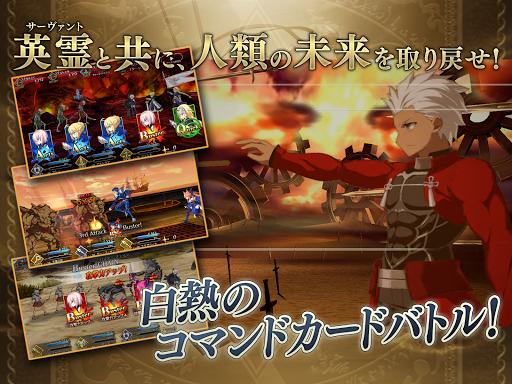 Fate/Grand Order screenshot 8