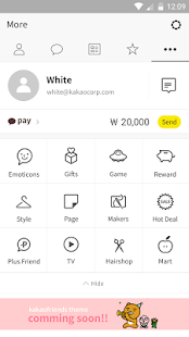 White Theme - KakaoTalk Theme- screenshot thumbnail