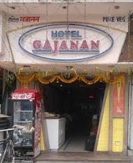 Hotel Gajanan photo 4