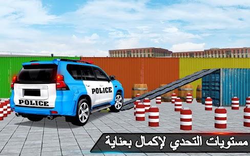 متعدد الطوابق شرطة شرطي مرعب الحضاري موقف سيارات 3 2