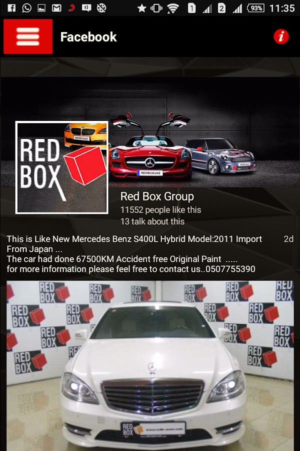 Red Box UAE- screenshot