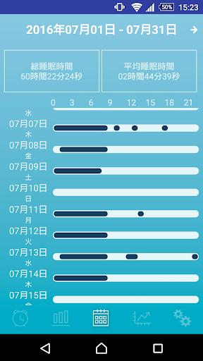airweave sleep analysis 1.0.27 Windows u7528 4