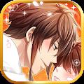 新章イケメン大奥◆禁じられた恋 女性向け恋愛ゲーム乙女ゲーム