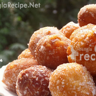 Doughnut Holes with Jelly Filling.