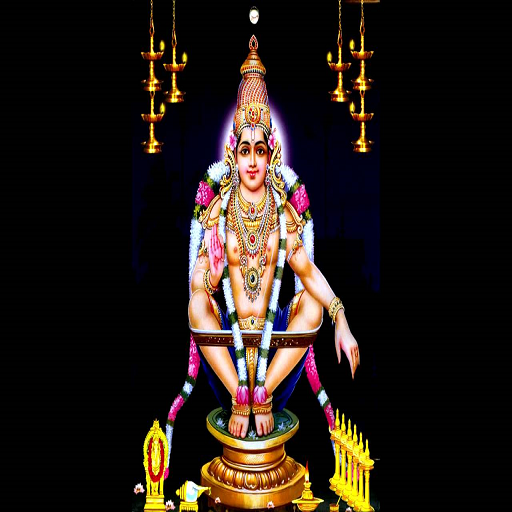 Telugu Ayyappa Swamy DJ Songs