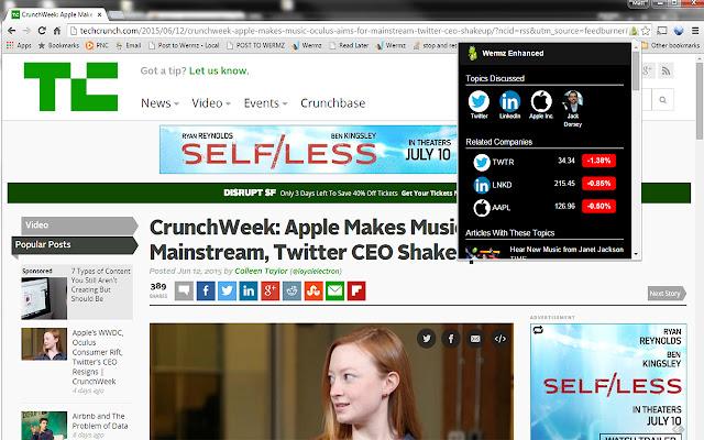 Wermz Enhanced News