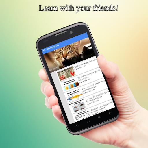Courtney Peters|App開發人員上架App 共1筆1|1頁-阿達玩APP - 首頁