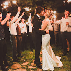 Wedding photographer Katya Mackevich (Fruza88). Photo of 11.02.2016