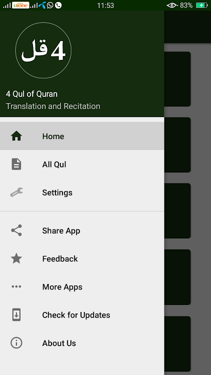4 Qul Surah of Quran With English/Urdu Translation – (Android Apps