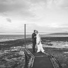 Wedding photographer Michal Repec (michalrepec). Photo of 26.05.2018