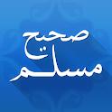 صحيح مسلم icon