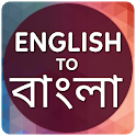 English to Bangla Translator icon