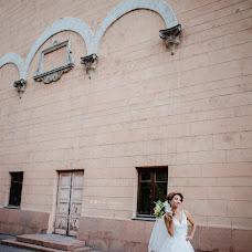 Wedding photographer Diana Sorokina (disorok). Photo of 16.11.2016