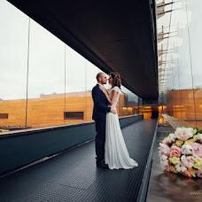 Wedding photographer Elena Cybina (Avialetta). Photo of 20.01.2016