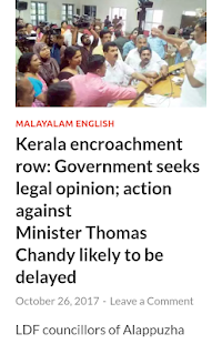 English News (Kerala) - náhled