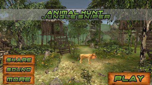 玩冒險App 動物ハントジャングルスナイパー免費 APP試玩