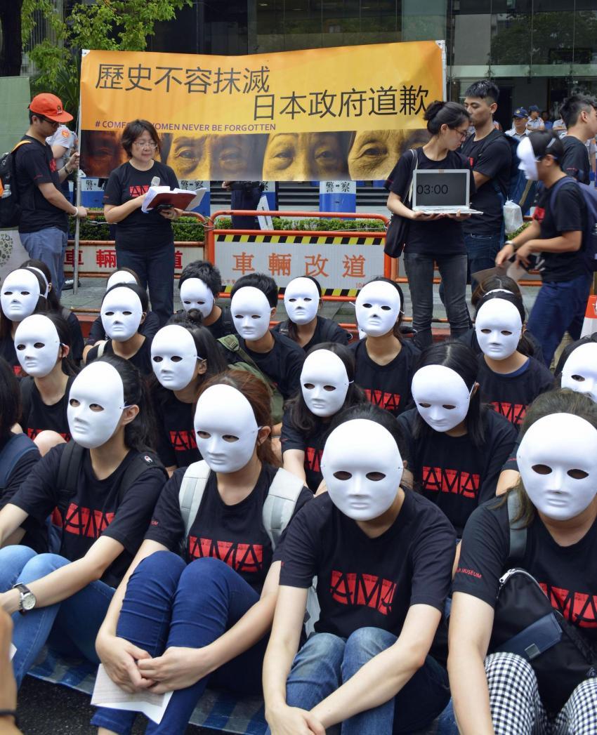comfort women national memorial day korea