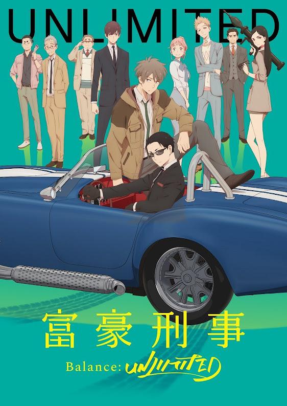 《 富豪刑事 Balance:UNLIMITED》主題曲宣布由 OKAMOTO'S 擔任