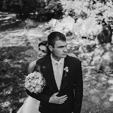 Wedding photographer Vyacheslav Morozov (V4slav). Photo of 03.08.2016