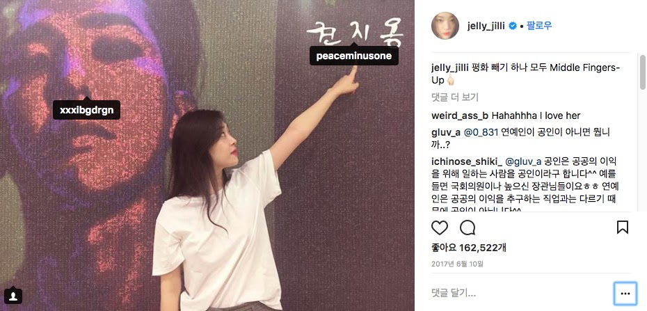 6 Times Haters Bashed Sulli Because They Couldnt Handle