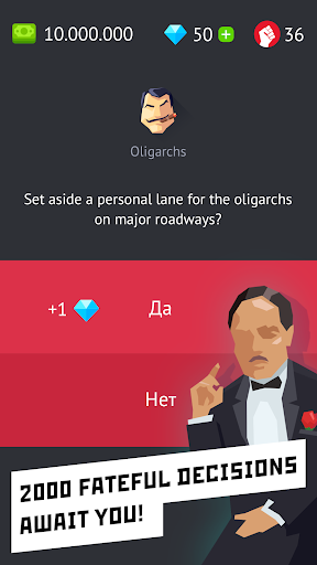 Dictator – Rule the World screenshot 11