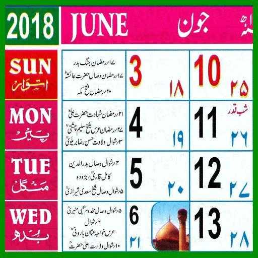 Best online dating apps 2019 downloadable calendar