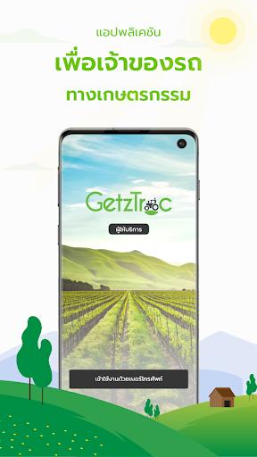 Getztrac Team เก็ทแทรค ผู้ให้บริการ screenshot 1