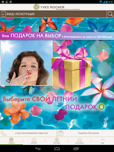 Yves Rocher Belarus screenshot 13