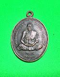 เหรียญ หลวงพ่อทองดำ วัดท่าทอง รุ่นแรก ปี29