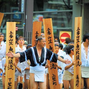 Yamagasa Festival  by Benjamin Salazar - People Group/Corporate (  )